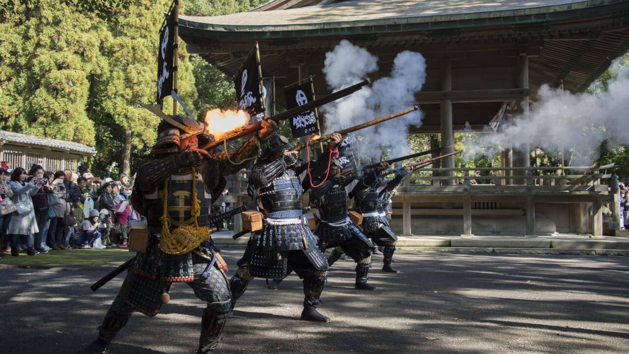 samurai firing matchlock rifle Japanese shrine Kagoshima