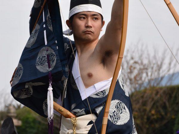 Kusajishi-shiki Traditional Archery