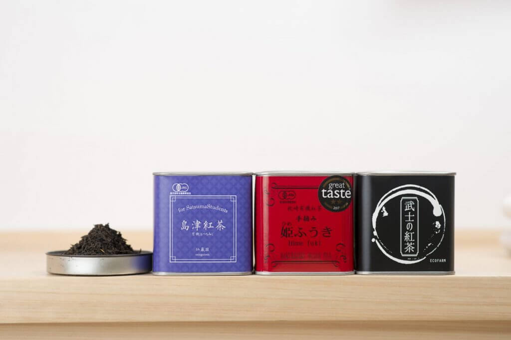 Kagoshima original black tea