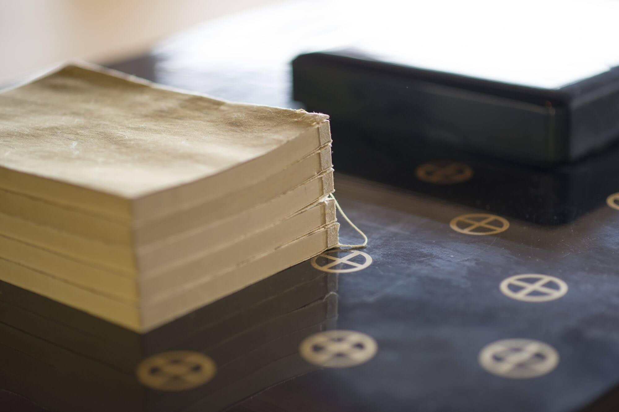 Shimadzu crest and books