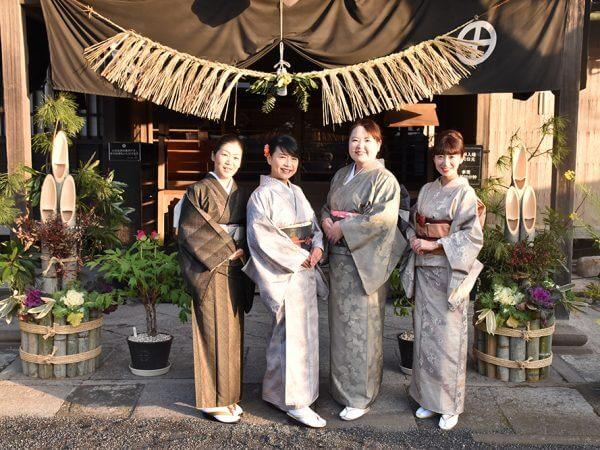 Free Entry Wearing Kimono 2021