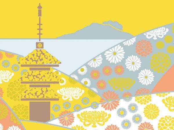 Festival du Chrysanthème de Sengan-en
