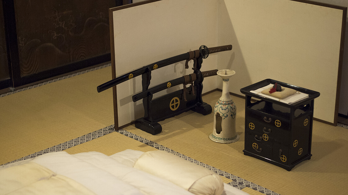 shimazu samurai sword