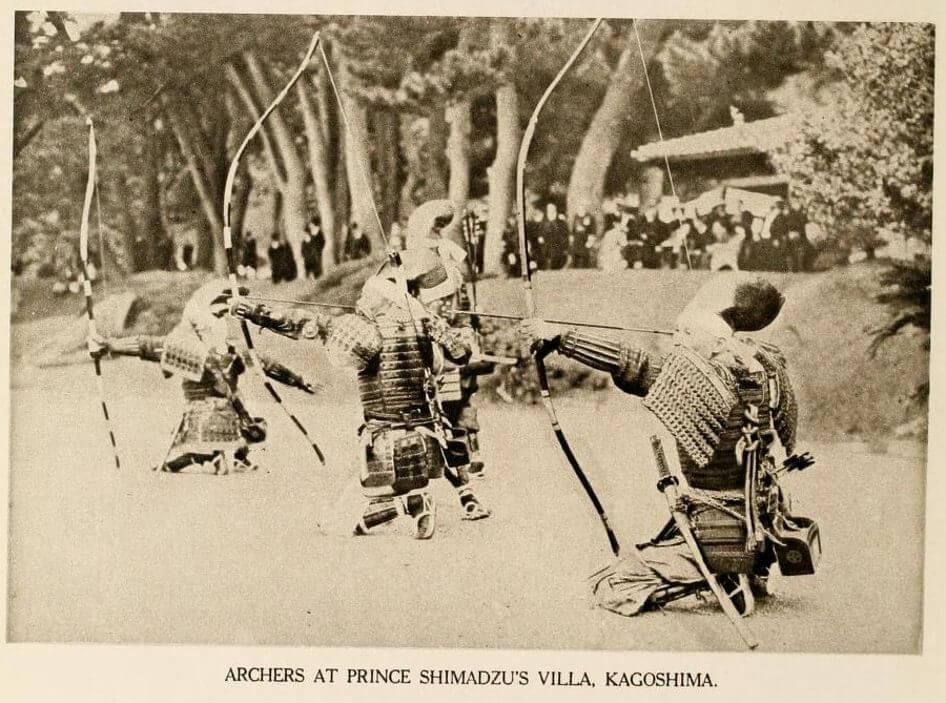 satsuma heki ryu prince edward