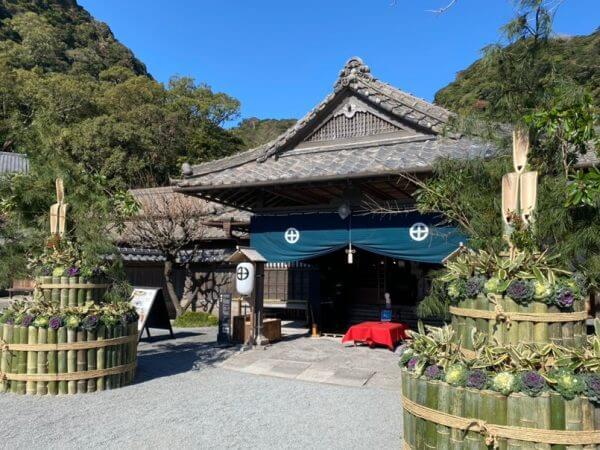 仙巌園の門松飾り